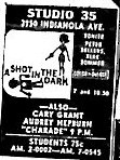 """A Shot in the Dark""/"" Charade"""