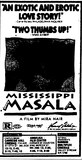&quot;Mississippi Masala&quot;
