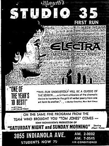 """Electra""/""Saturday Night and Sunday Morning"""