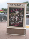 Directory Listing in front of Theater