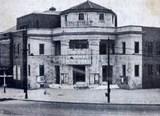 Kingsway Super Cinema