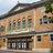 Allendale Theatre