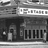 Carman Theatre
