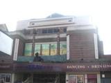 Gaumont Derby