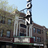 Logan Theatre, Chicago, IL