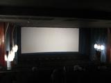 Main, original auditorium