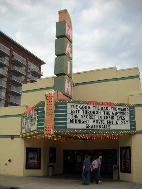 Landmark Main Art Theatre