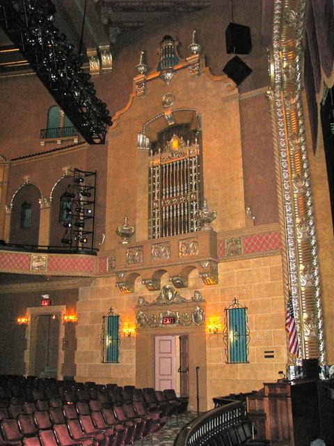 Wall and Organ Chamber