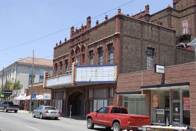 Rose Garden Theatre
