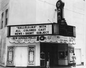 Dan Theatre