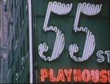 55th Street Playhouse