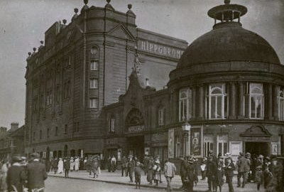Lewisham Hippodrome Theatre