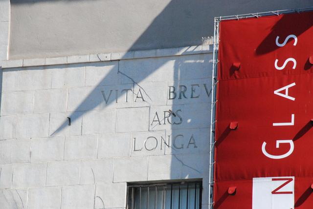 BRIC Arts Media House