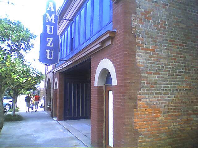 Amuzu Theater