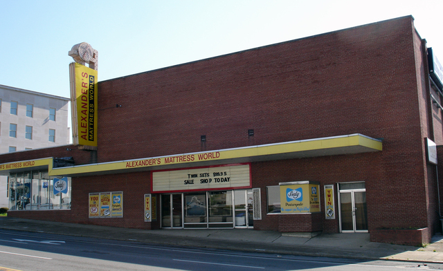 Polk Theatre, Columbia, TN