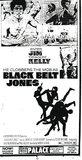"""""""Black Belt Jones"""""""