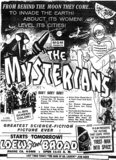 """The Mysterians""/""First Man into Space"""