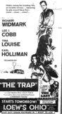 """""""The Trap"""""""