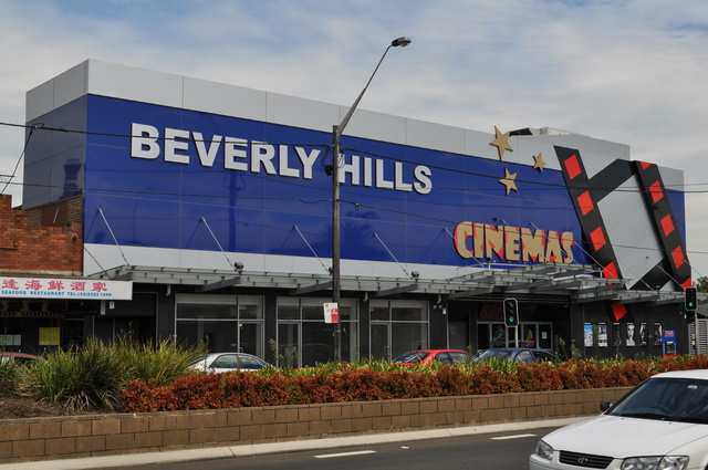 Beverly Hills Cinemas