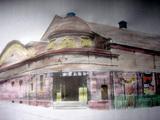 Premier cinema, Macclesfield