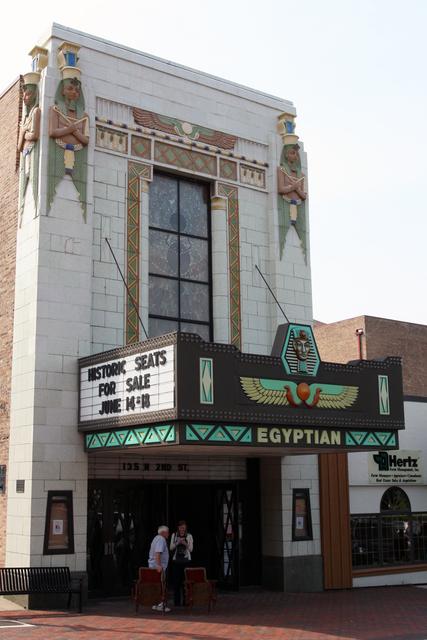 Egyptian Theatre, DeKalb, IL