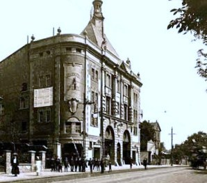 Willesden Hippodrome Theatre