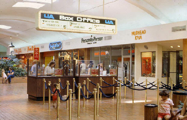 1979 UA Christown Mall - Box Office