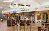 1979 UA Christown Mall - Box Office