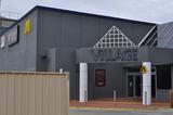 Village Airport West