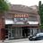 Dodge Theatre, Dodgeville, WI