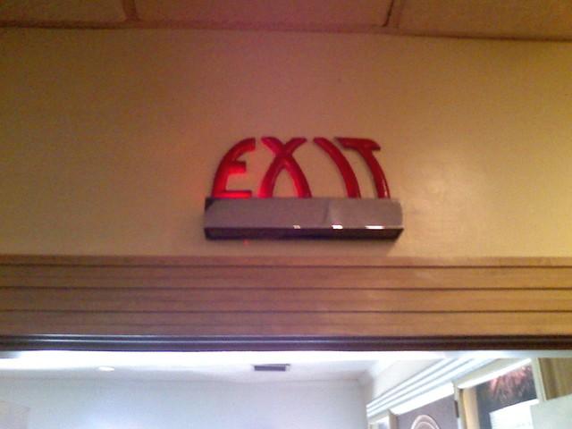 Drexel Lobby Exit Sign
