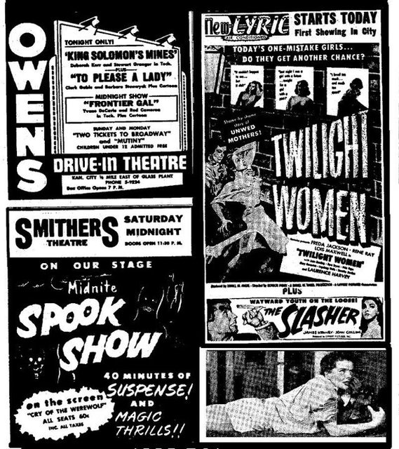 Smithers Theater