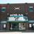 Bonham Theatre, Prairie du Sac, WI
