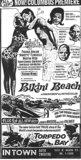 """Bikini Beach"""
