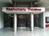Kaahumanu Six Plex