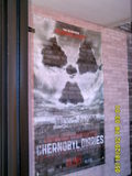 Chakeres Theatres Upper Valley Mall Cinema 5