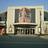 Former Desmond/Huron Theatre in Port Huron, MI