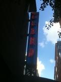 Studio Movie Grill Arena Grand