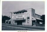 Strand Cinema, Alexandria