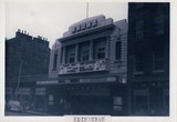 Odeon, Clerk Street, Edinburgh