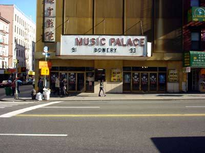Music Palace