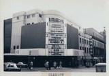 Odeon, Renfield Street, Glasgow