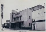 Odeon, Townhead Street, Hamilton