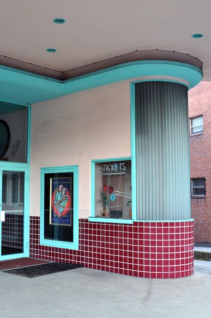 Englewood Theater