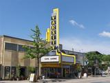 Varsity Theater