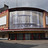 Lyceum Cinema
