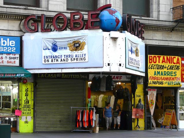 Globe Theatre 2011