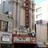 Los Angeles Theatre 2011