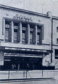 Royal Cinema