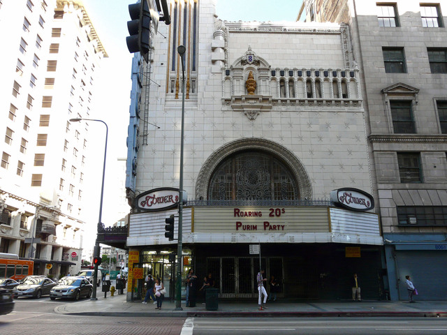 Tower Theatre 2011